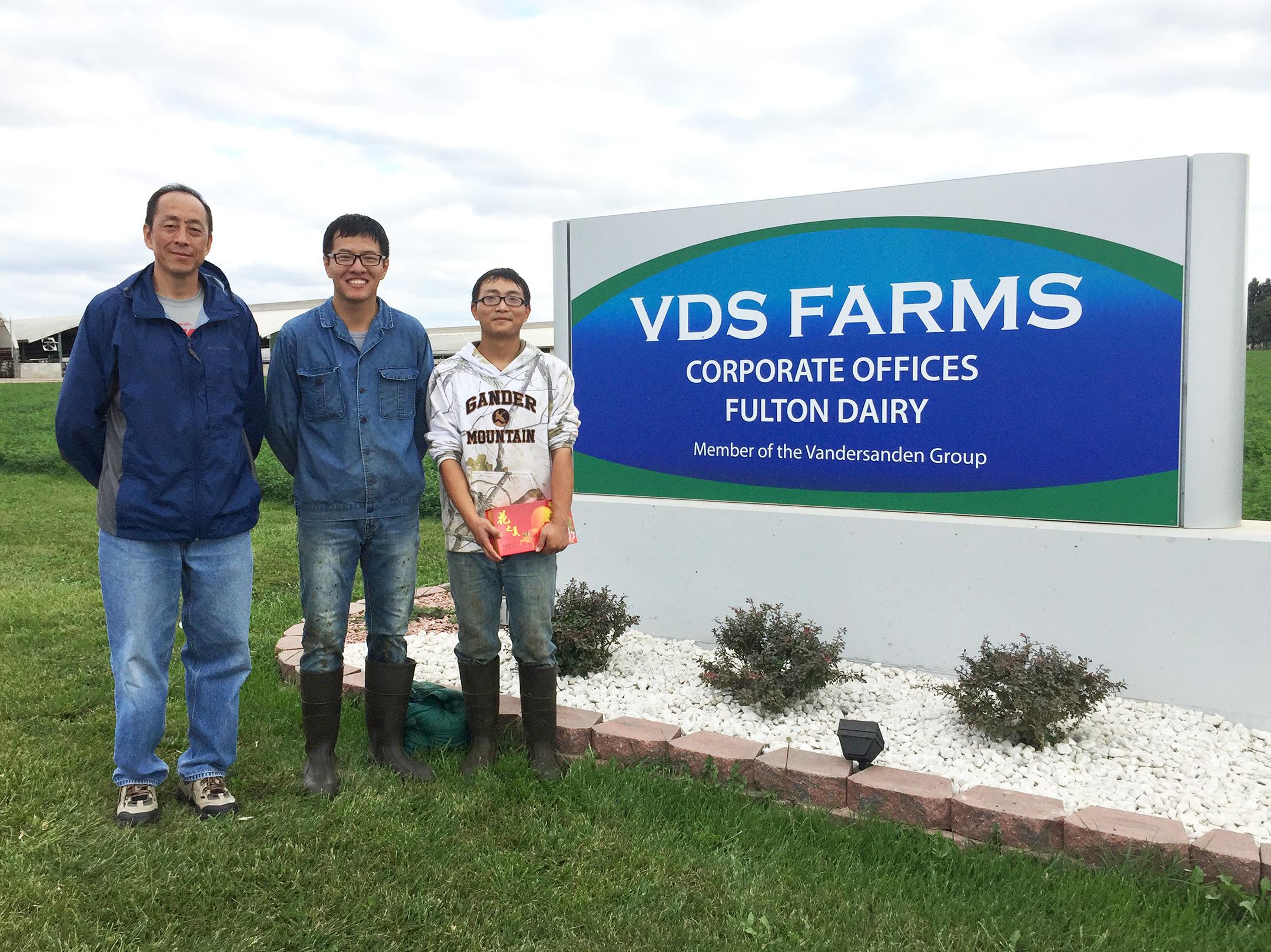 2015 visit VDS interns
