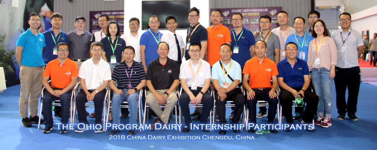 China Dairy Exhibition-TOP-Intern Group