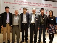 Dr. Bennink with Chinese Dairy Men