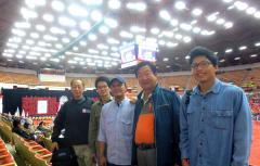 2014 World Dairy Expo