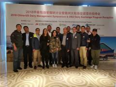 Interns Group Photo 1