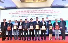 Award to Sponsors